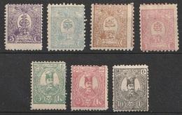 Iran Perse 1889 N° 66-70 72-73 MH Lion & Nasser-Edin Shah Qajar  (G8) - Iran