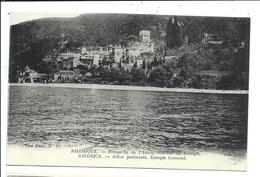 SALONICA - ATHOS - Xenoph Couvent (1917) Buy It Now ! - Greece