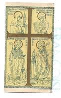 Sainte Julienne, Sainte Eve De Liège, Saint Lambert Et Saint Hubert. Dorée - Images Religieuses