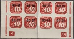 16a/ Bohemia & Moravia; Matter Stamps - ** Nr. OT 1 - Corner 4-blocks, Plate Marks 1-39 - Bohemia & Moravia
