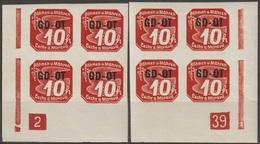 17a/ Bohemia & Moravia; Matter Stamps - ** Nr. OT 1 - Corner 4-blocks, Plate Marks 2-39 - Bohemia & Moravia