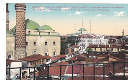 Bulgarie-sofia - Bulgarie