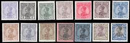 Portugal 1910 - D. Manuel II - Serie Completa NOVA C/ Charneira - Afinsa 156/169 - 1910 : D.Manuel II