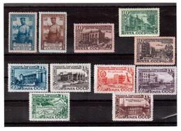 Russia 1949-50 3 Full Sheets MLH OG - 1923-1991 URSS