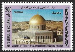 TUNISIE  1981 -  YT  952 - Coupole Surtaxé -  NEUF** - Tunisia (1956-...)