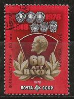 Russie 1978 N° Y&T : 4530 Obl. - 1923-1991 URSS