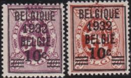Belgie     .    OBP   .    333/334      .      **    .    Postfris  .   /   . Neuf Avec Gomme Et SANS Charniere - Belgique