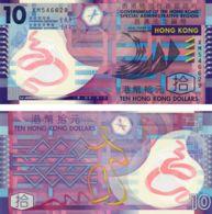 Hong Kong. Banknote. 10 Dollars. UNC. 2014. Polymer - Hongkong
