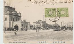 CPA OSAKA (JAPAN) THE UMEDA STATION OF OSAKA - ANIMEE - TRAMWAYS - Osaka