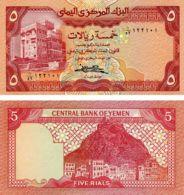Yemen 5 Reais 1991 UNC (P17) - Yemen