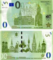Germany 0 EURO 2018 Munich UNC - EURO
