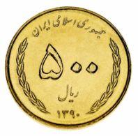 Iran 500 Rials 2011 UNC Khorramshahr (KM # 1285) - Iran