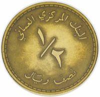 Oman 1/2 Rial 1980 F-VF (KM # 67) - Oman