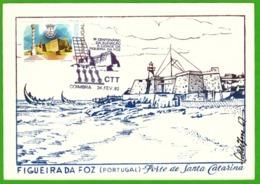 Portugal 1982- Figueira Da Foz Portugal # Forte De Santa Catarina - Cartes-maximum (CM)