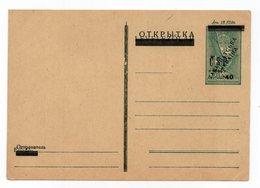 1944 UKRAINE,OTKRITKA,OVERPRINT ON HUNGARIAN STATIONERY CARD, MINT - Ukraine