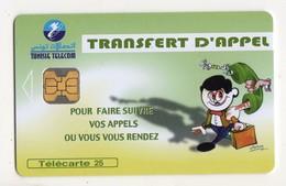 TUNISIE TELECARTE REF MV CARDS TUN-C-01 25U TRANSFERT D'APPEL 1 Date 09 1998 30 000ex - Tunesien