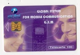 TUNISIE TELECARTE REF MV CARDS TUN-C-05 100U GSM 1 Date 09 1998 10 000ex - Tunesien