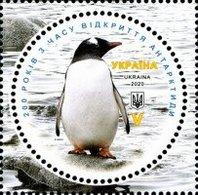 UKRAINE 2020 MI.1857**,YVERT...,200th ANNIVERSARY OF DISCOVERY OF ANTARCTICA. GENTOO PENGUINS. MNH - Mammifères Marins