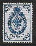 Finland Scott # 73 Mint Hinged Arms, 1901 - Ongebruikt