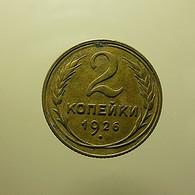 Russia 2 Kopeks 1926 - Russia