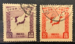 JAPAN - (0)  - 1930 - # 208/209 - Used Stamps
