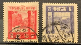 JAPAN - (0)  - 1929 - # 206/207 - Used Stamps