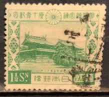 JAPAN - (0) - 1930 - # 210 - Used Stamps