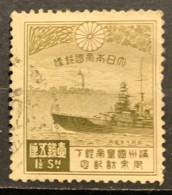 JAPAN - (0)  - 1935 - # 218 - Used Stamps