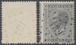 """émission 1865 - N°17 Obl Pt 132 """"Fontaine - L'évêque"""" - 1865-1866 Profiel Links"""