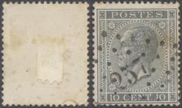 """émission 1865 - N°17 Obl Pt 257 """"Mouscron"""" - 1865-1866 Perfil Izquierdo"""
