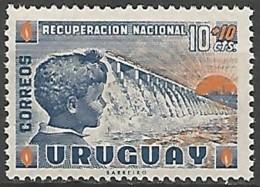 URUGUAY N° 667 NEUF - Uruguay