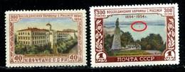 Russia 1954  Mi 1722-1723 MNH OG ** - Unused Stamps
