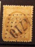GC 4710 VAR - Marcophilie (Timbres Détachés)