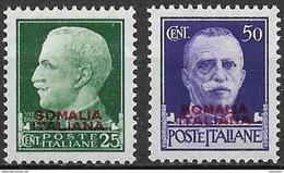Italy Colonies Somalia 1931,complete Set * - Somalia
