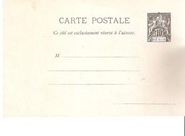 Bénin 1 Carte Postale Pré-imprimées Alphée Dubois, à 10 Centimes - Lettres & Documents