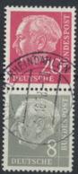 BRD Zusammendruck S51X O - [7] République Fédérale