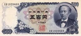"JAPAN 500 YEN ND 1969 EXF-AU PREFIX XB ""free Shipping Via Registered Air Mail"" - Japon"