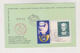 YUGOSLAVIA,1962 MARIBOR TITO Nice Cover PIGEON POST KUMROVEC-MARIBOR - 1945-1992 République Fédérative Populaire De Yougoslavie