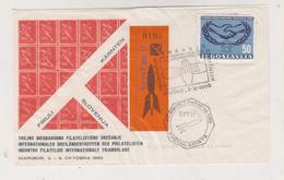 YUGOSLAVIA,1965 Rocket Post Maribor Nice Cover - 1945-1992 République Fédérative Populaire De Yougoslavie