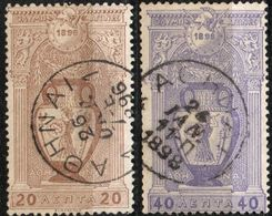 Greece 1896 Olympic Games 20 & 40 Lepta Amphora 2 Values Cancelled 2004.2203 - Summer 1896: Athens