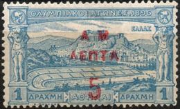 Greece, Olympic Games 1900 5 Lepta (gold Currency) Overprint On 1 Dr Olympic Stadium 1 Value Unused - 2004.2208 - Summer 1896: Athens