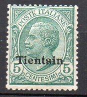 1917-18 Tientsin N. 6   5 Cent Verde Nuovo MLH* Centrato - Tientsin