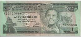 ETHIOPIA P. 30b 1 B 1980 VF - Ethiopië