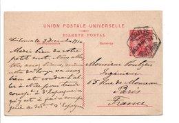 PORTUGAL ENTIER CARTE POUR LA FRANCE 1910 - 1910 : D.Manuel II
