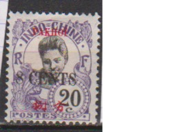 PAK-HOI            N° YVERT  : 57  NEUF SANS GOMME        ( S G     1 / 48 ) - Pakhoi (1903-1922)