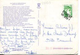 N°78829 -cachet Manuel :  Ermont 95-219 - Marcophilie (Lettres)