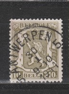 COB 420 Oblitération Centrale ANTWERPEN 5 - 1935-1949 Small Seal Of The State