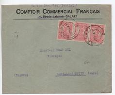 ENVELOPPE COMMERCIALE De GALATZ Pour LONS LE SAUNIER (JURA) - Poststempel (Marcophilie)