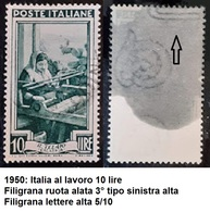 # Filigrana Lettere Alta 5/10 - 10 Lire Ruota 3° SA Italia Al Lavoro - 1946-.. République