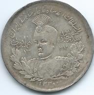Iran - Ahmad Qajar - AH1337 (1919) - 2000 Dinars - 10th Anniversary Of Reign Jubilee - KM1060 - Scarce - Iran